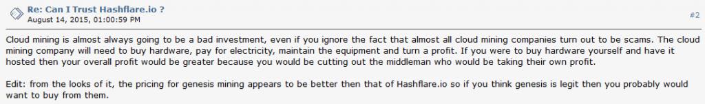 можно ли доверять Hashflare