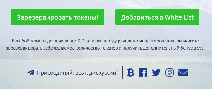 CryptF ico зарезервировать токены