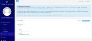 HashFlare зарегистрироваться в личный кабинет