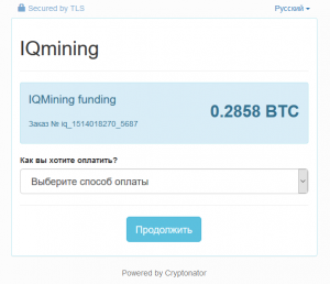 IQ Mining оплата контракта