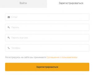 Dexbot регистрация