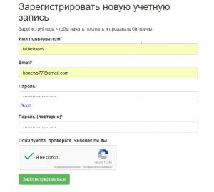 Обзор сервиса Localbitcoins