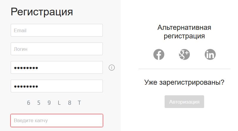 world mining регистрация