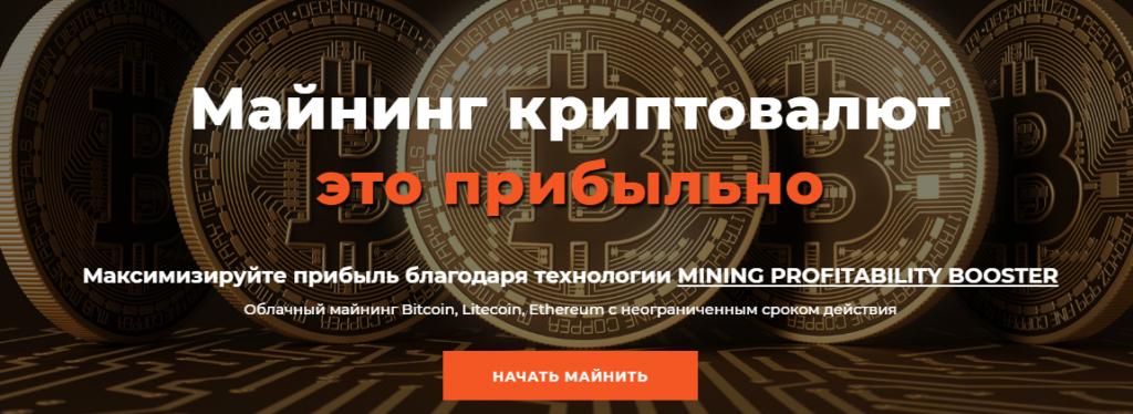 майнинг криптовалюты Agio Crypto
