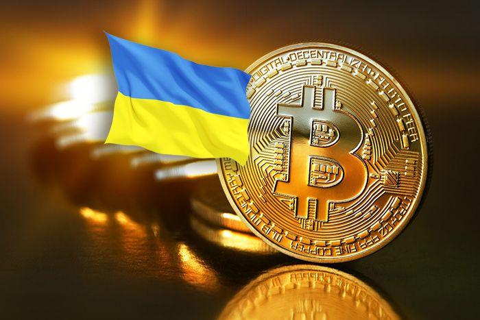 Легализация и налогообложение криптовалюты в Украине