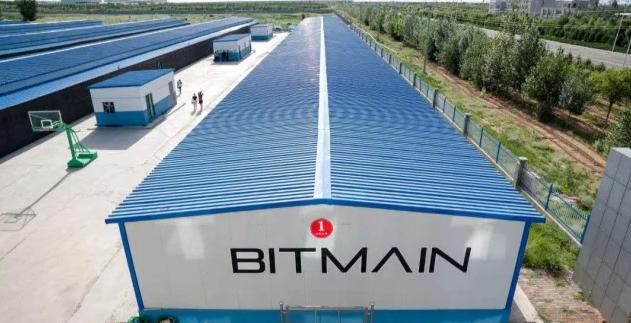 Bitmain (Битмайн)
