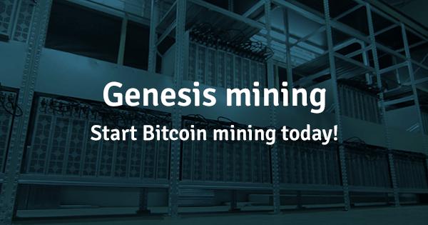 Genesis Mining (Генезис Майнинг)